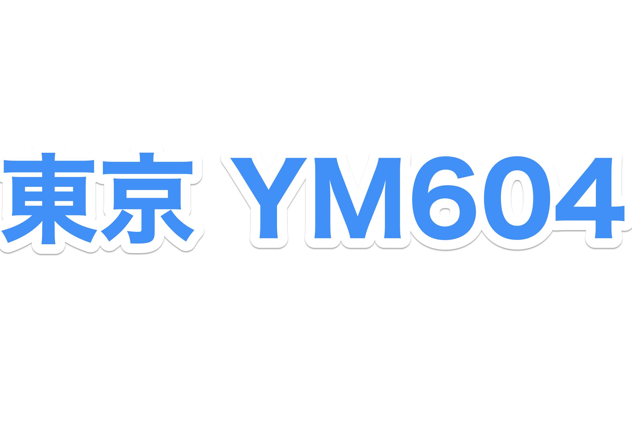 JE1WFV / とうきょうYM604